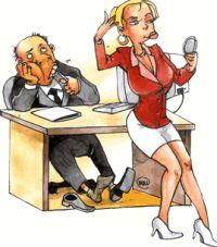 Как за несколько минут привести себя в порядок на работе и после нее. Состояния вечернего переутомления - усталость, затекшая спина и подавленное настроение не стоит путать с хронической усталостью, которая является современной болезнью офисных служащих XXI века.