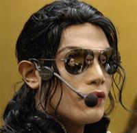 Фанаты Майкла Джексона хотят для него Нобелевской премии