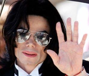 Майкла Джексона похоронят в Лос-Анджелесе в золотом гробу