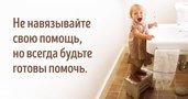Десять золотых правил воспитания Антона Макаренко